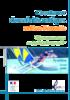 nautisme_basse-normandie.pdf - application/pdf